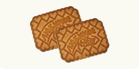 Печенье сахарное «Любимое» со вкусом топленого